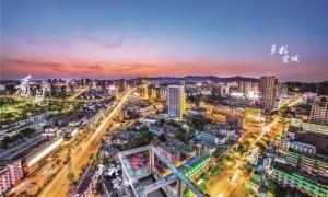 「嗨~AI」资产管理数字化转型峰会在京举办 探讨行业数字化转型之路