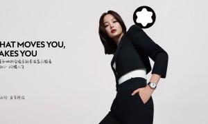 向心而行 自有所成  万宝龙品牌大使辛芷蕾自信演绎宝曦系列腕表新作