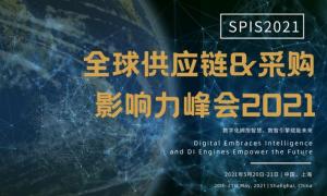 数字化转型赋能立邦中国生产供应链智慧未来